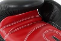 Adidas Power 300 (Thai)Bokshandschoenen Zwart-Rood-3