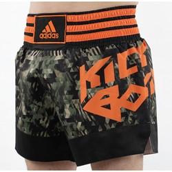Adidas Kickboxing Short Camo Camouflage