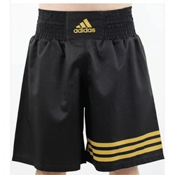 Adidas Multi (kick)Boxing Short Zwart Goud