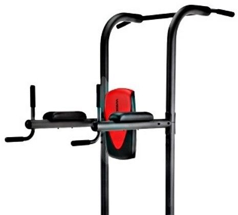 Weider Pro Power Tower